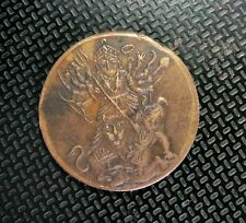 East India Company Half Anna 1806 Token Coin with Ma Durga In back .!!