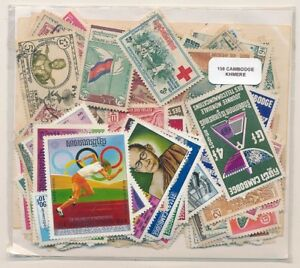 Cambodge-US-150-Timbres-Differents-Cambodge-Khmer