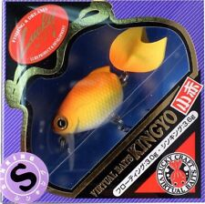 LUCKY CRAFT lure worm L0731 goldfish small red 40S 0517 NC powered .. fromJAPAN