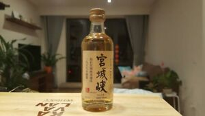 Rare-Nikka-whisky-Mini-bottle-mignonnettes-mini-flasche