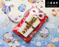 Japan Traffic Safety Pray Amulet Charm Dojoji Temple Omamori (RED) Wakayama