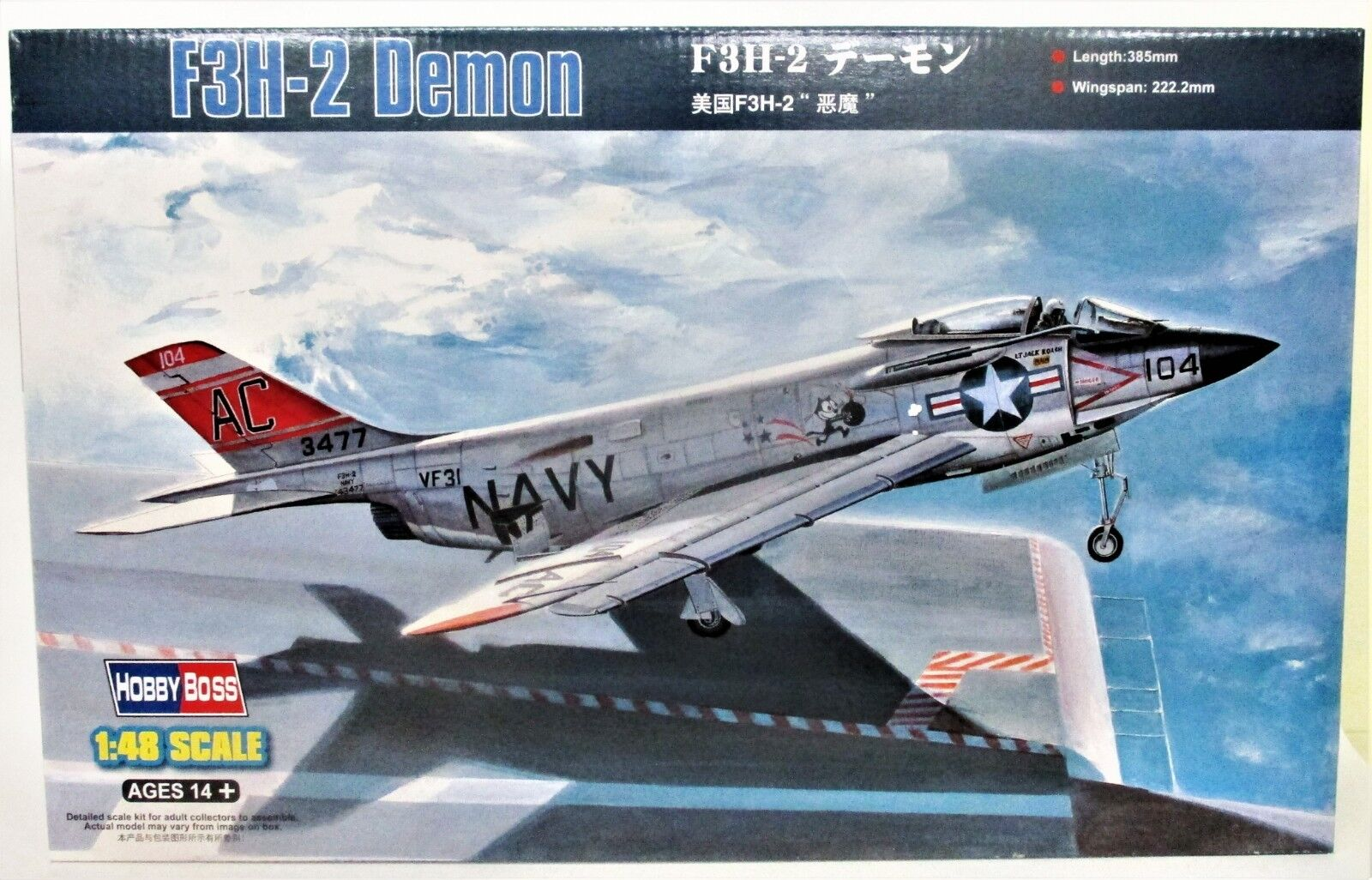 80364 Trumpeter Static Demon Carrier-borne Aircraft American F3H-2 Model 1 48