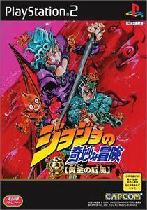 PS2-JoJo-039-s-Bizarre-Adventure-Ogon-no-Kaze-Golden-wind-Japan-F-S