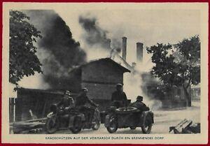 German WW 2 Third Reich postcard WEHRMACHT Kradschütze (Motorcycle Troops)