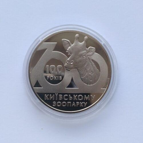 KYIV ZOO Ukraine 2 Hryvnia 2008 Coin Fauna Animals Fish Deer Turtle Bird KM# 478