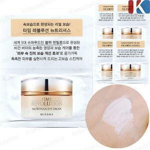 MISSHA-Time-Revolution-Nutritious-Eye-Cream-Korean-Cosmetics-Eye-Treatment