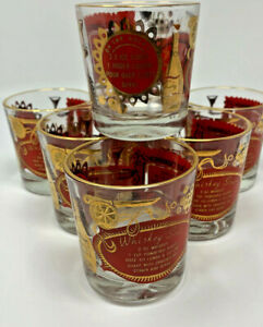 Set-of-7-Whiskey-Recipes-Sour-Old-Fashioned-Rocks-9-oz-Red-Gold-19-1056