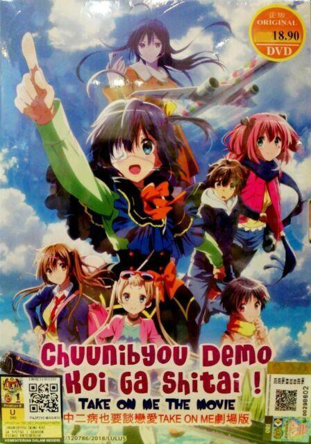 Anime Dvd Chuunibyou Demo Koi Ga Shitai Take On Me The Movie L6 For Sale Online Ebay Klik tombol di bawah ini untuk pergi ke halaman website download film love, chunibyo & other delusions! anime dvd chuunibyou demo koi ga shitai take on me the movie l6