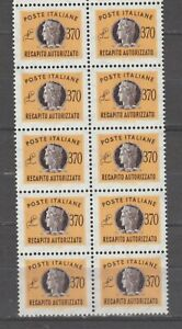 s36675 DEALER STOCK ITALIA  MNH 1990 Recapito autorizzato  1v L 370 (X10 SERIE)