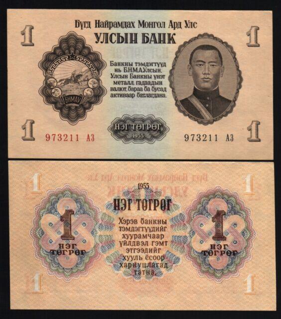 MONGOLIA 1 TUGRIK P-28 1955 X 100 Pcs Full Bundle HORSE UNC ORIGINAL MONEY NOTE