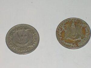 554a LIBYEN - 100 Dirham