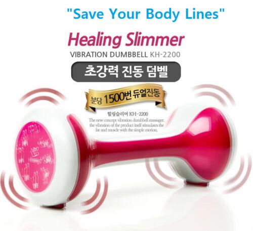 Vibrating Dumbbell Massager KH-2200 for slimmer Body Lose Weight Workout