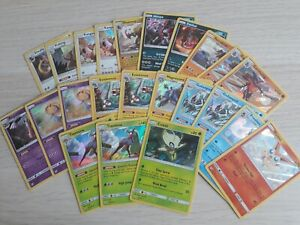 Pokemon-SM11-Unified-Minds-Trading-Cards-ALL-HOLO-FOIL-listing-4-FOR-3