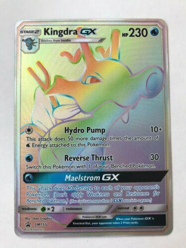 RAINBOW SECRET HYPER FULL ART RARE Pokemon Dragon Majesty NM SM155 Kingdra Gx