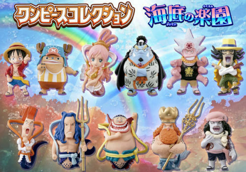 Bandai One Piece Collection The New World Undersea Paradise Figure