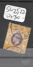 HONG KONG TREATY PORT (P0402B) HANKOW KGV  30C  SG Z522          CDS VFU