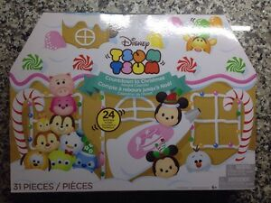 2016-DISNEY-TSUM-TSUM-ADVENT-CALENDAR