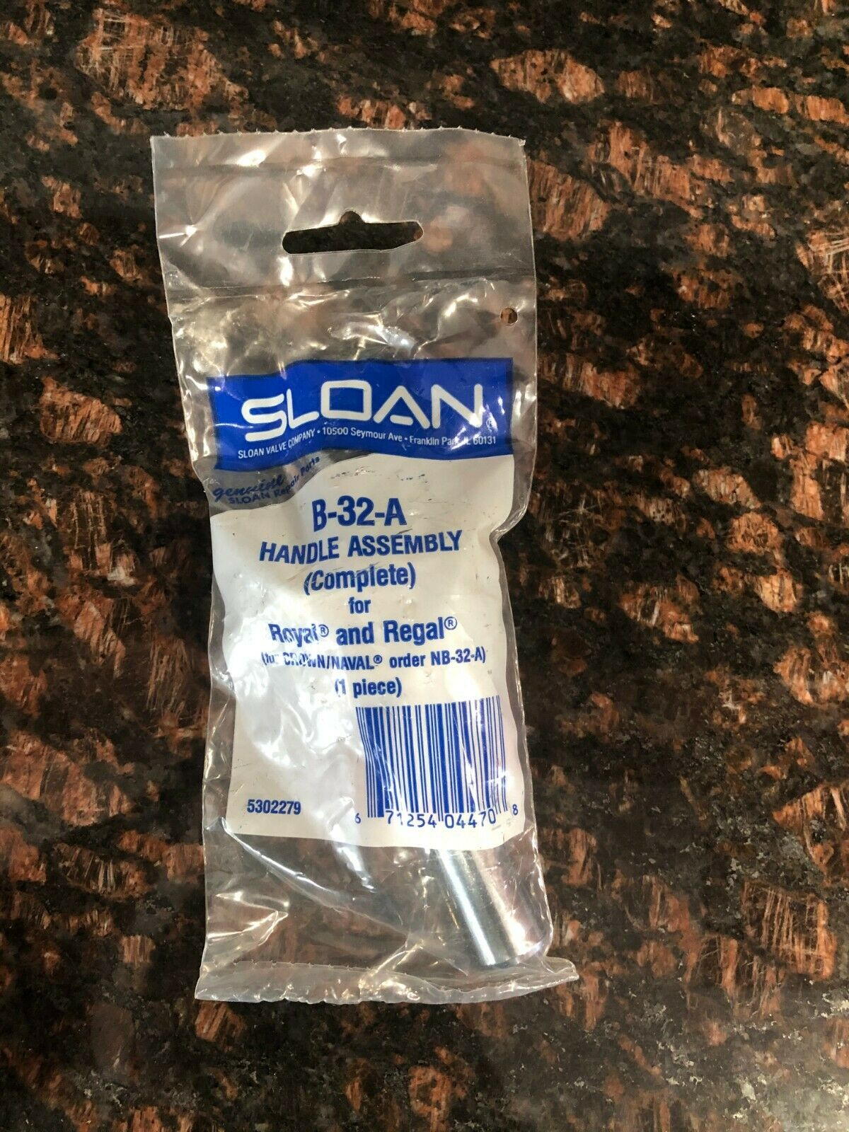 Sloan 5302279 Replacement Part