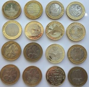 CHEAPEST-2-COINS-TWO-POUND-RARE-COMMONWEALTH-OLYMPIC-MARY-ROSE-KING-JAMES-BIBLE