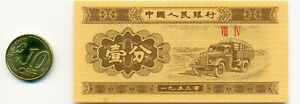 ❤️CHINA Chine 1953 TAIWANESE Truck Camion UNCIRCULATED SMALL MONEY BILL BANKNOTE
