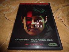 I Saw the Devil (2010) [1 Disc DVD]