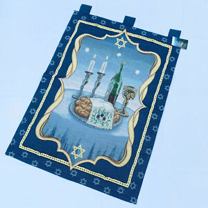 Shabbat-Jewish-Observance-Rest-Prayer-Tapestry-Wall-Hanging-Judaica-Collection