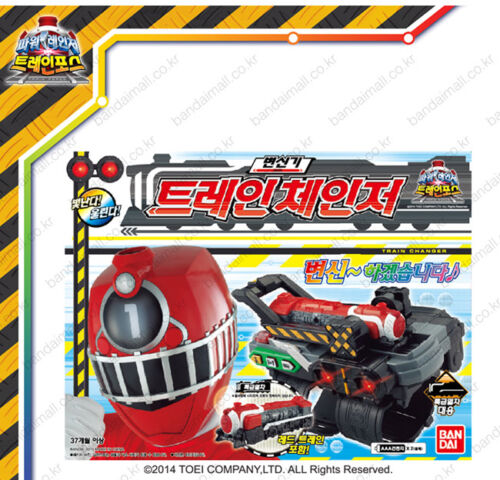 Power Rangers ToQger Train Force ToQChanger ToQ Changer Henshin Morpher Bandai