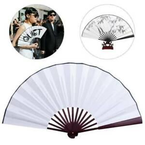 Style Chinese Hand Held Fan Blank Silk Cloth Folding Wedding Decor Fan Party