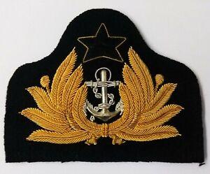 Genuine Ghana Naval Navy GN Insignia Braided Officers Wire Hat Badge GIM22