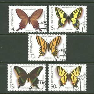Butterflies set of 5 CTO stamps 1987 Russia #5525-9 Swallowtails