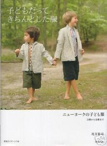 New-York-Style-Kids-Clothes-Patterns-2-Japanese-Book