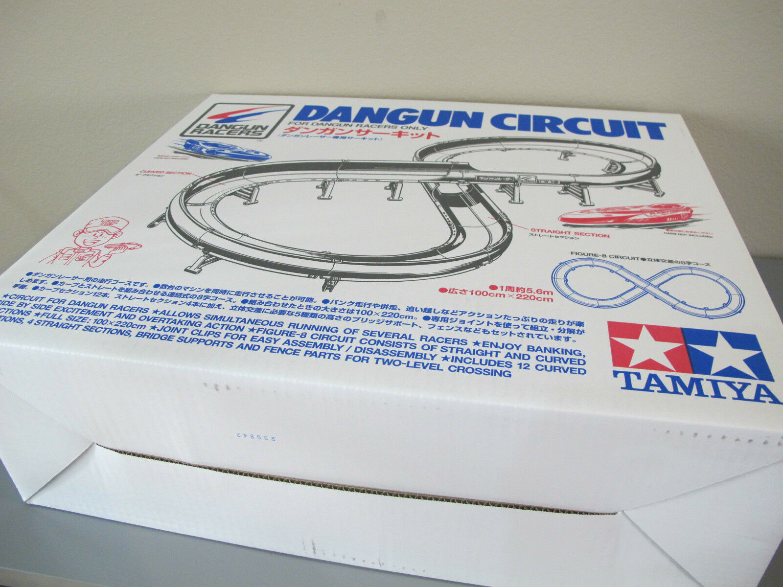 New in Box Tamiya Dangun Tunnel Racers mini 4WD 2WD series Circuit Race Track