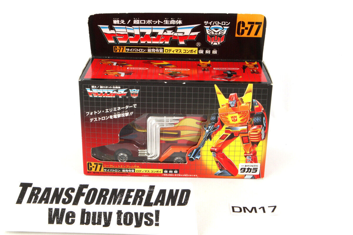 Rodimus  Convoy Sealed MISB MOSC Leaders G1 Reissue Transformers  fino al 65% di sconto