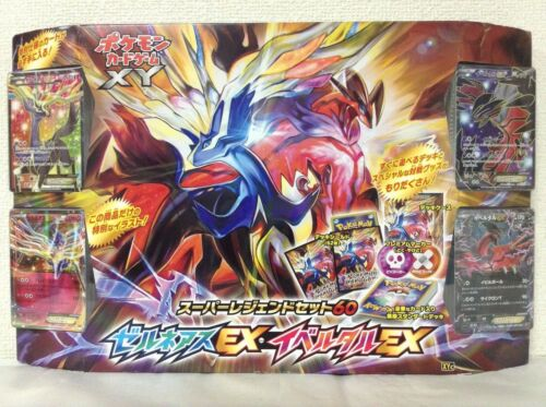 Pokemon Trading Cards XY Super Legend Set Xerneas EX /& Yveltal EX JAPAN NEW F//S