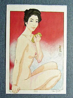PAUL BINNIE Japanese Woodblock Print   YUGE  -  STEAM