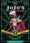 Jojo's Bizarre Adventure: Part 1- Phantom Blood, Vol. 2: Part 1: Phantom Blood by Horihiko Araki (Hardback, 2015)