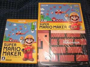 Squishy Super Mario Maker : NEW Super Mario Maker Special Soft Cover Art Book + BOX W/O Wii U GAME JAPAN F/S eBay