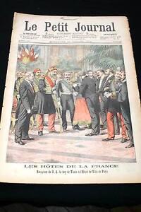 LE-PETIT-JOURNAL-N-714-1904-BEY-DE-TUNIS-PASTEUR