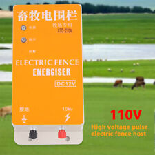Solar Electric Fence Charger Dc 12v Farms Ranch Energy Controller For Pasture Us