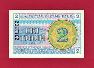 Kazakhstan 2 Tyin 1993 UNC FIRST ISSUE EVER P-2
