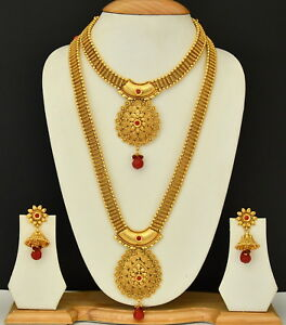 Indian Bollywood Wedding Plated Bridal Long Necklace Gold Plated