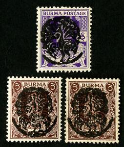 Burma-Stamps-1N1-3-VF-OG-LH-Catalog-Value-185-00