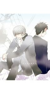 Frugal Persona 4 Bl Doujinshi-yu (hero)/adachi-p4 Yaoi Souji-afficher Le Titre D'origine Grandes VariéTéS