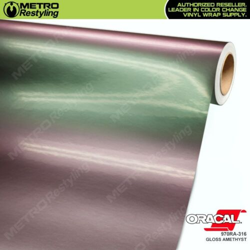 ORACAL Series 970RA-316 GLOSS AMETHYST Vinyl Vehicle Car Wrap Sheet Film Roll