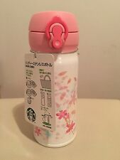 Starbucks/Thermos Japan 2017 Sakura Purity Stainless Bottle Tumbler 350ml