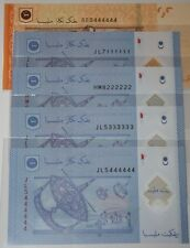 (PL) SUPER ALMOST SOLID: RM 20 BE 0444444 UNC 1 PIECE ONLY FANCY SPECIAL NUMBER