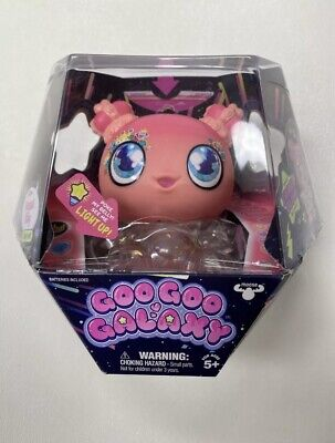 Goo Goo Galaxy Regal Ray Light Up New in Package Lights Up-new Sealed Box