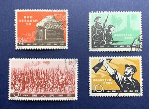 China-PRC-1963-STAMP-COLLECTION-SHORT-SET-CASTRO-REVOLUTION
