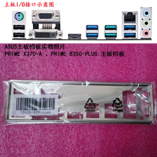 PRIME B350-PLUS 1PCS IO BACK PLATE FOR  PRIME X370-A