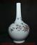 miniature 6 - 16-4-034-Yongzheng-Chinois-Famille-Rose-Porcelaine-Dynastie-Vase-De-Bouteille-Fleur